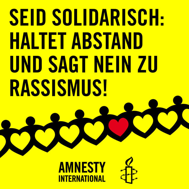Plakat gegen Rassismus (c) Amnesty International